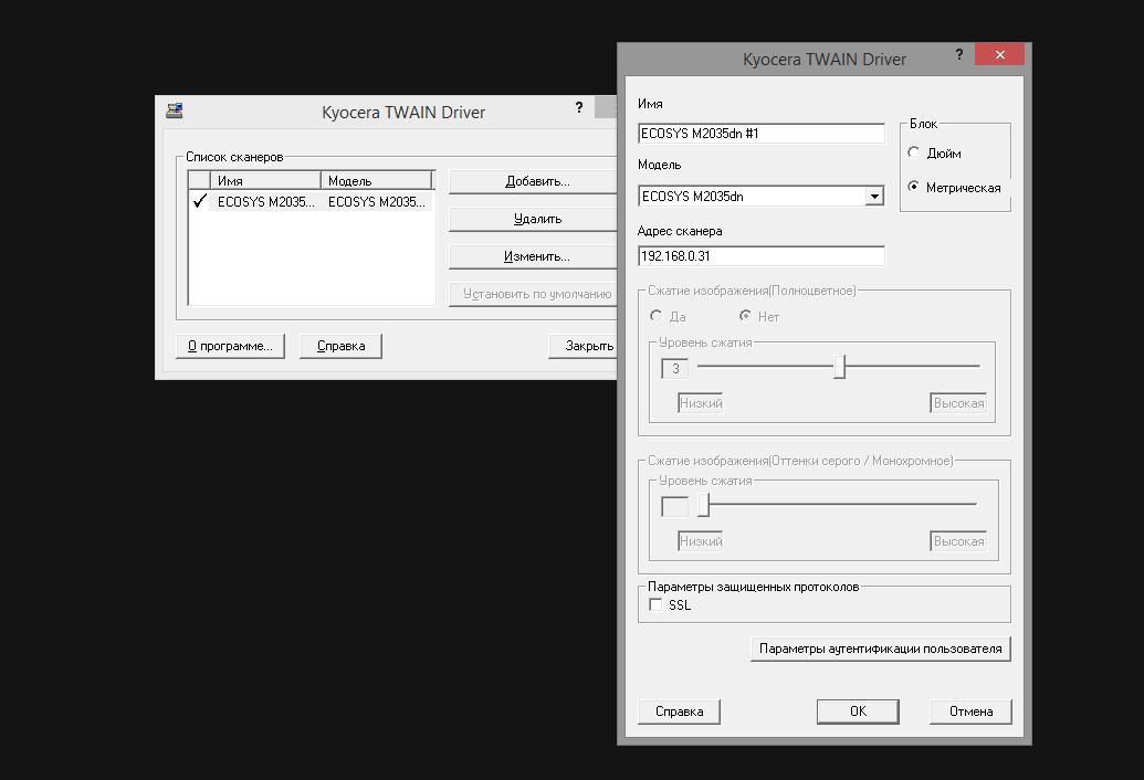 установить wia драйвер сканера Kyocera FS-C8520MFP