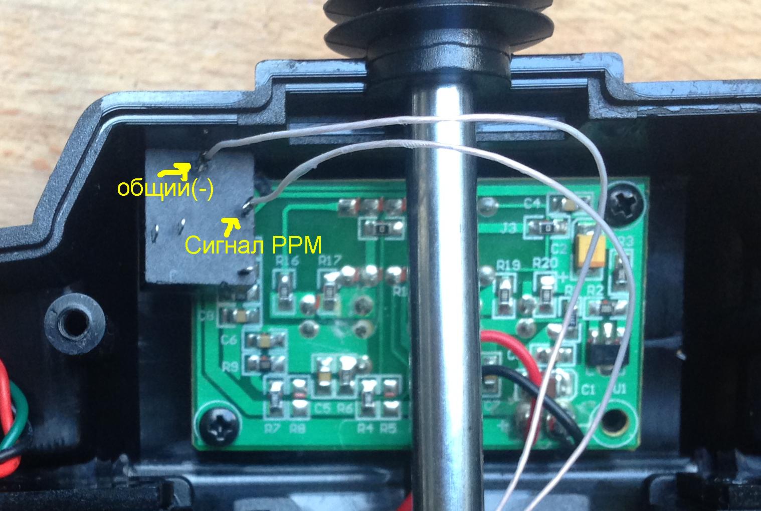схема контроллера acd-4