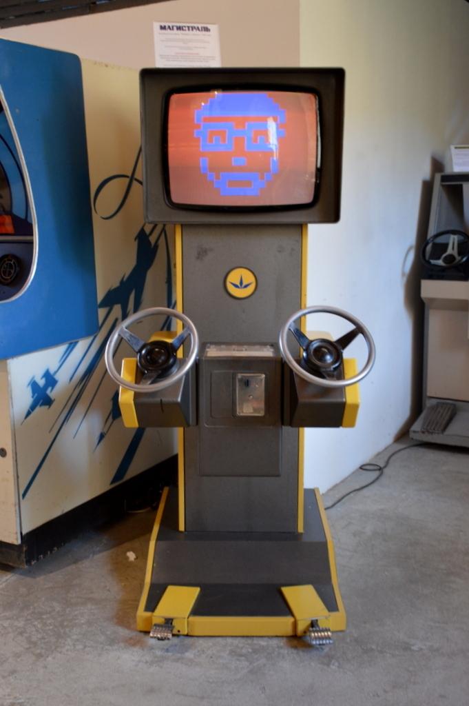Советские игровые автоматы иван царевич игровые автоматы жизнь