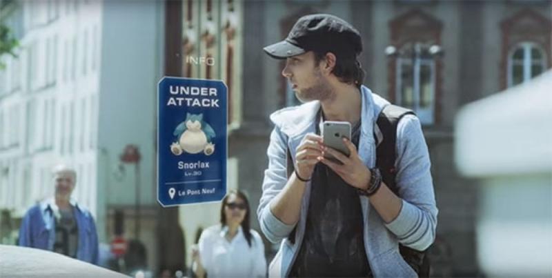 GPS Spoofing на практике: Как поймать всех покемонов, не выходя из дома