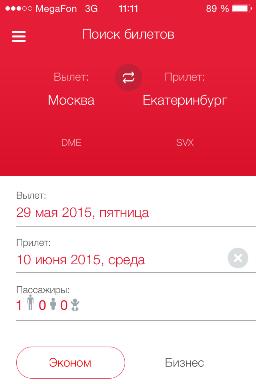 Как принимать платежи в мобильном приложении