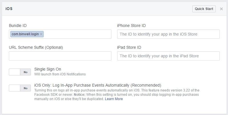 Подключаем Facebook SDK для Xamarin.Forms
