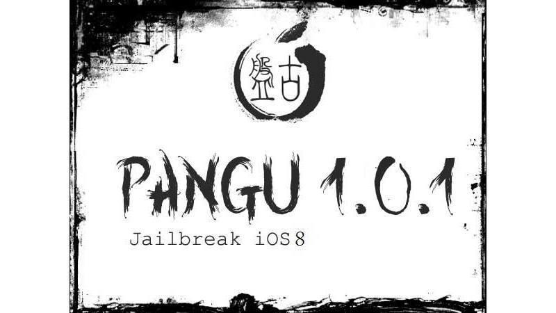 Pangu выпустила джейлбрейк iOS 8.1 без Cydia