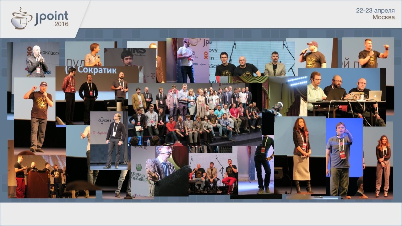 Обзор Java-конференции JPoint 2016