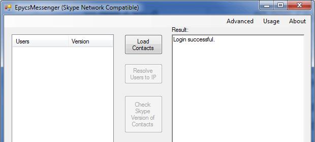 Первый самодельный клиент, который подключается к Skype Network