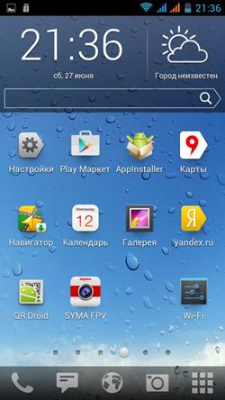 Yandex Kit 4pda - фото 7