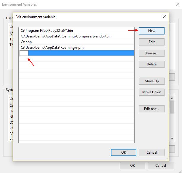 Добавляем PHP в PATH шаг 4