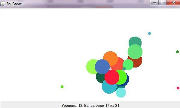Java игра волшебный шар