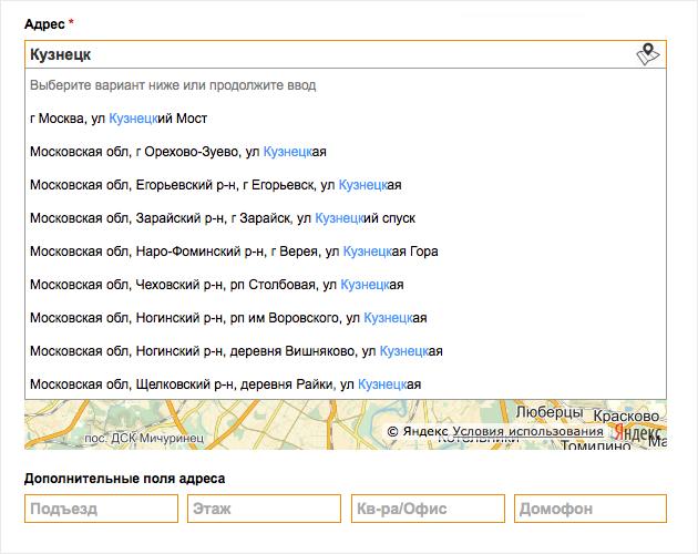 Справочник Адресов И Индексов