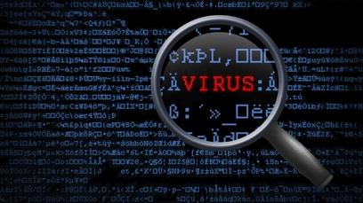 ФСБ нашла шпионский вирус в компьютерных сетях госорганов и предприятий оборонки