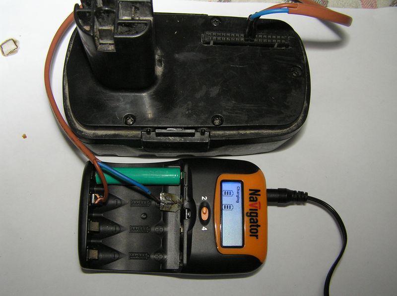 Как сделать зарядник от шуруповерта 256