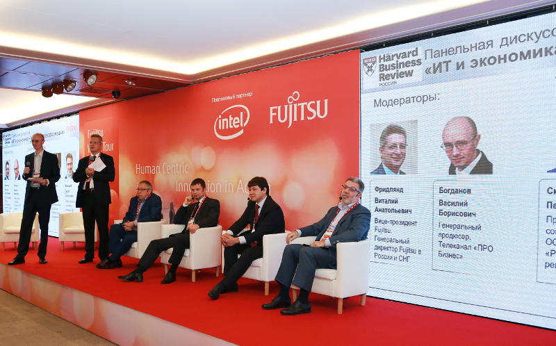 И еще немного о Fujitsu World Tour