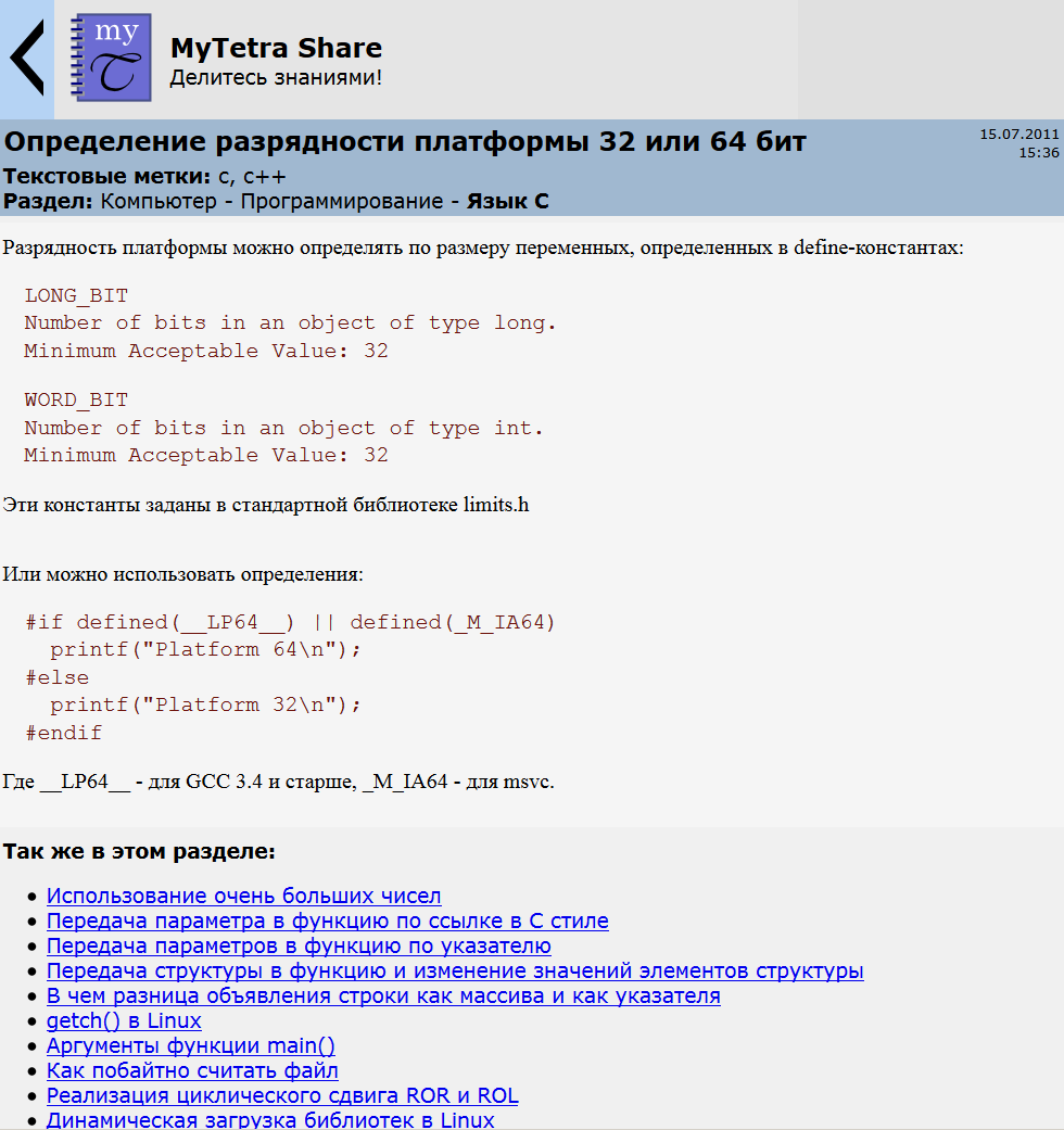 Treedbnotes Pro Torrent Free Download
