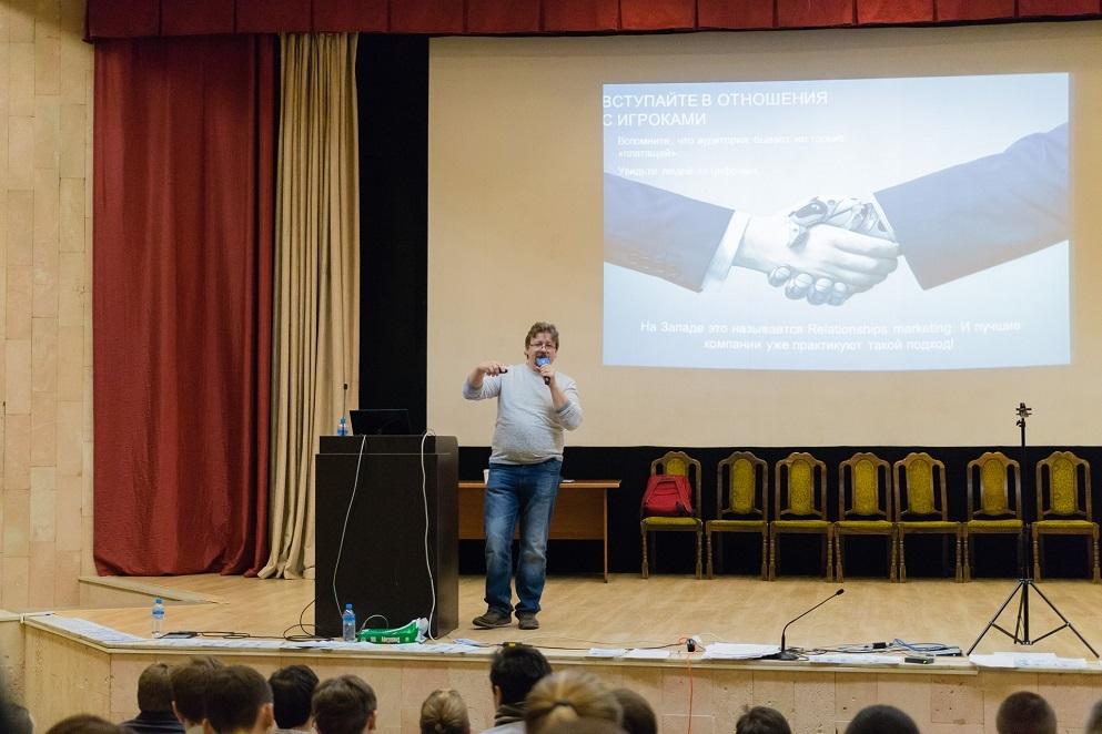 Открытая лекция Сергея Зыкова о первоапрельских акциях в играх