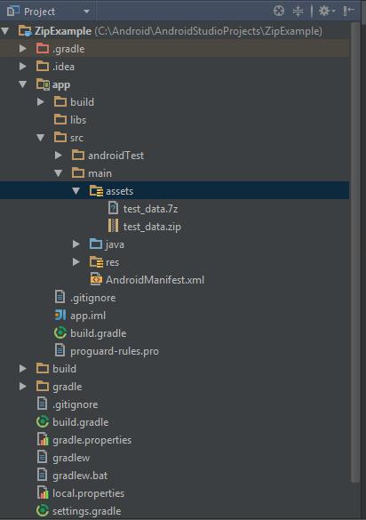 Zip программу 7 андроид на