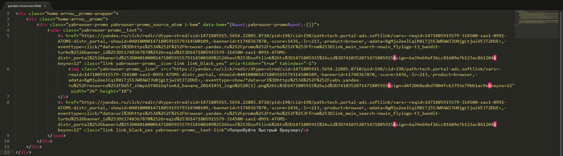 Фрагмент разметки при работе с котором происходит шаг рекурсии в Apache.JMeter