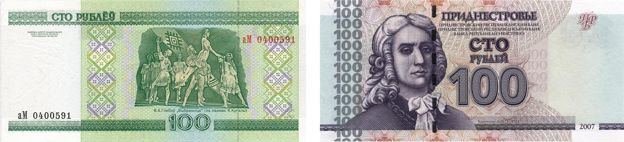 Как мировые валюты получили свои названия?