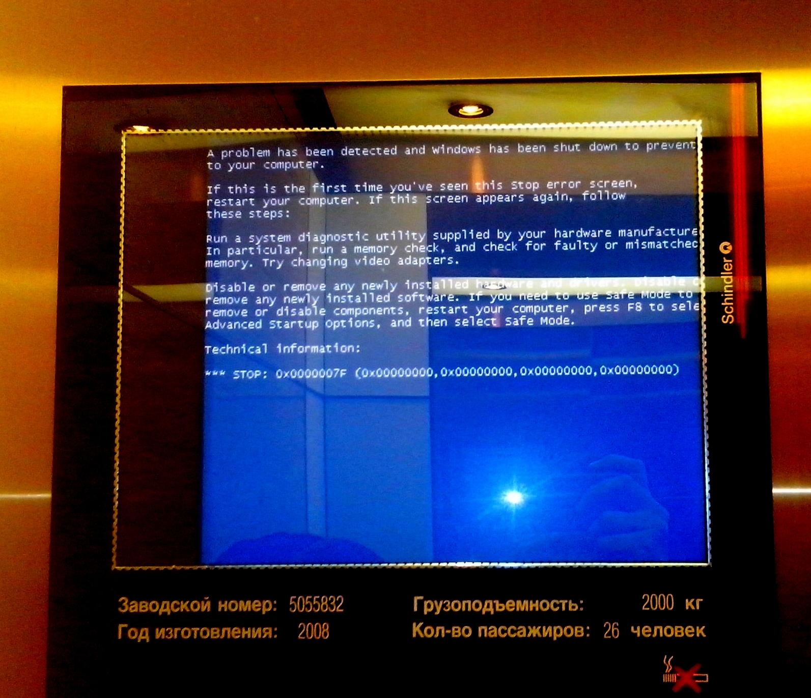 Восстановление убитого Acer Iconia Tab A2