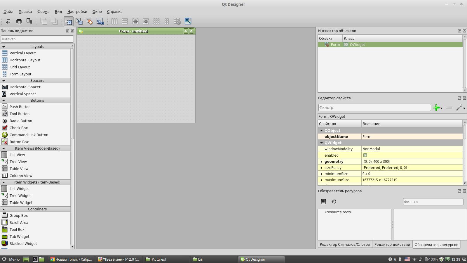 Создаём окружение для PyQt5 в Linux MInt (Ubuntu)