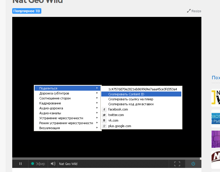 Descargar Aplicaciones Java Samsung Onix