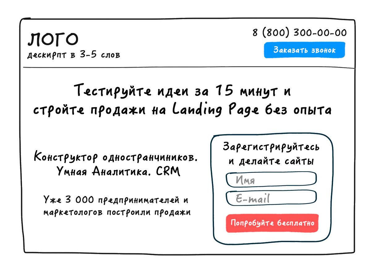 Все для начинающего веб дизайне