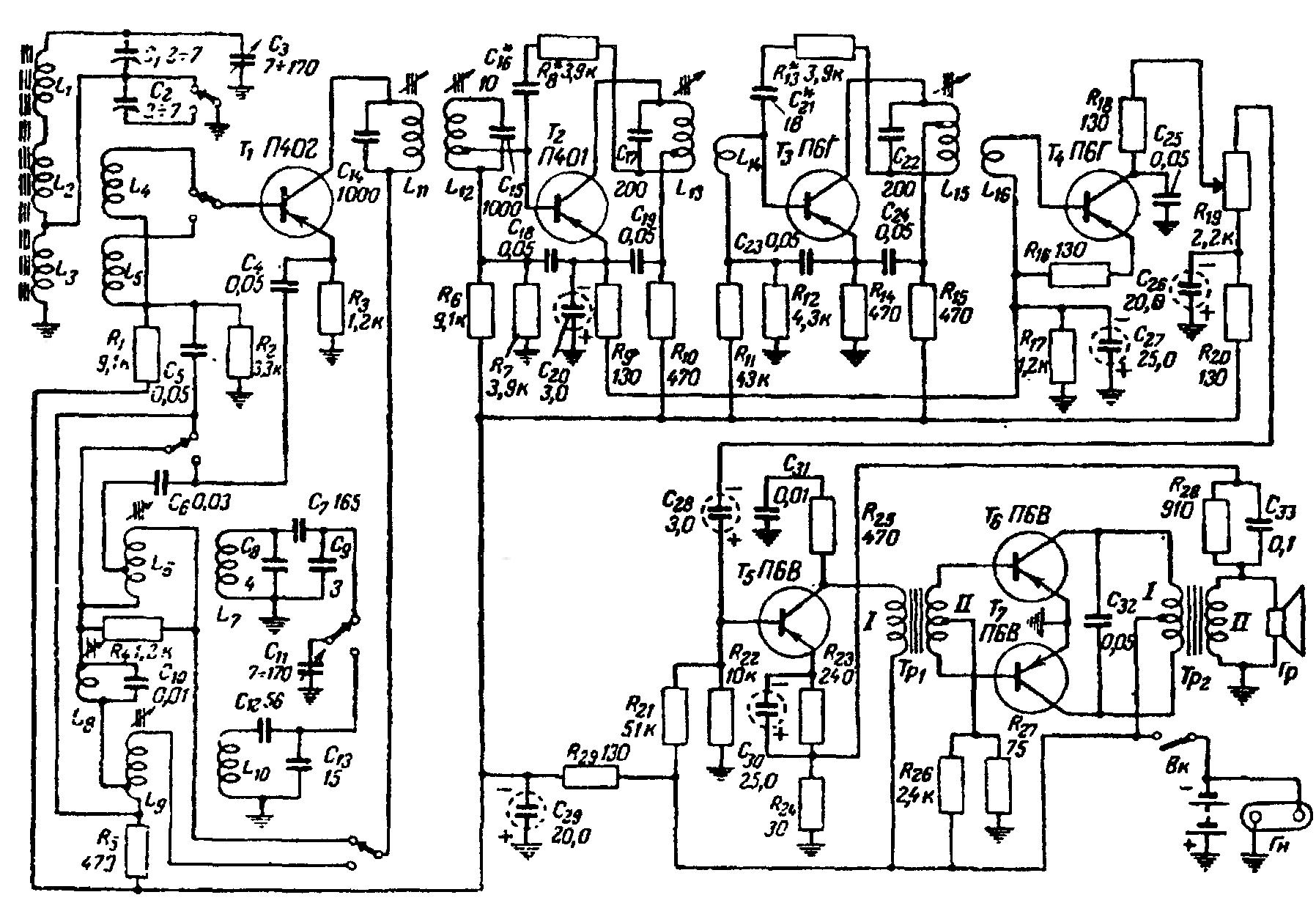 схема блока питания dm5-v-0