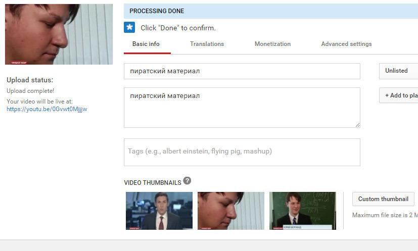 Яндекс ютуб видео смотреть порно видео италии