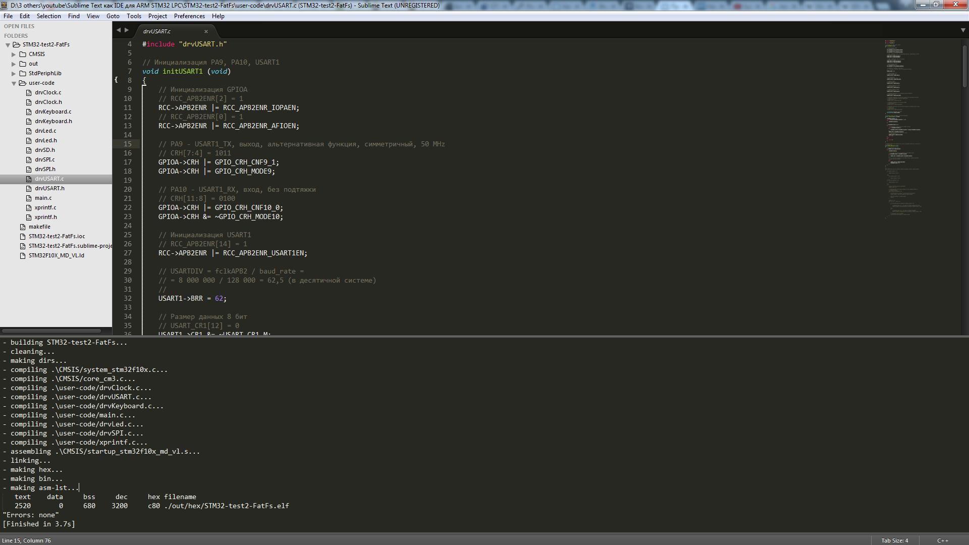 Sublime Text как IDE для ARM на примере STM32 / Хабр