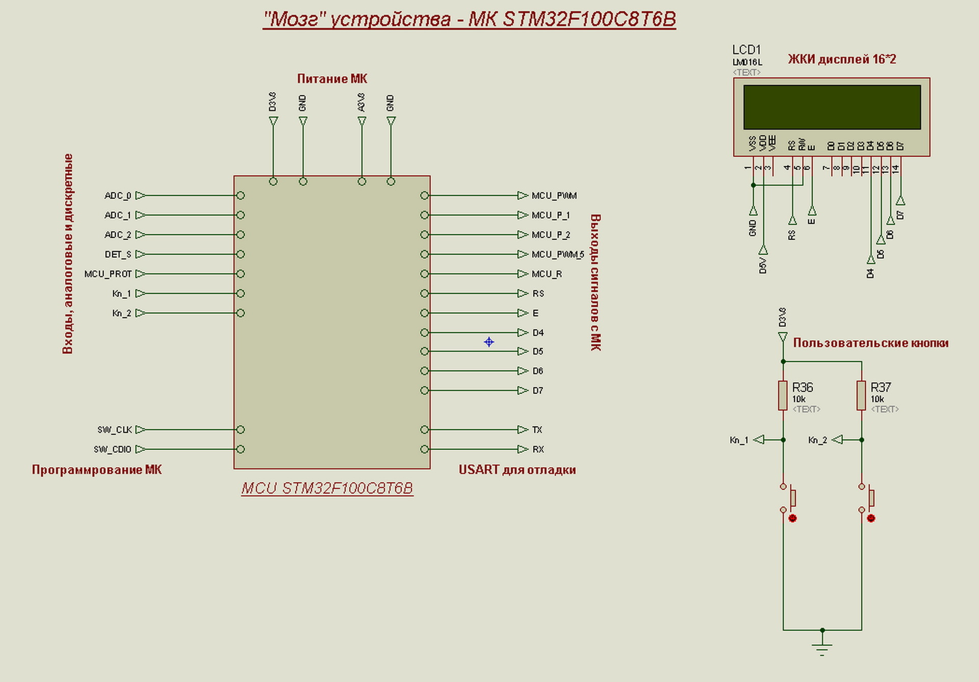 Схема с открытым коллектором фото 714