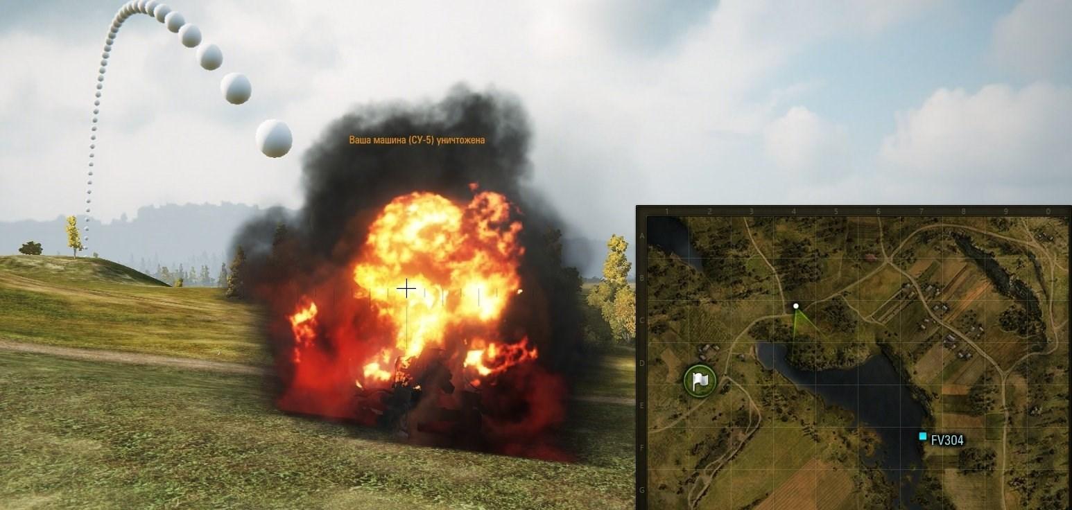 World of tanks 0 8 7 метки куда попал снаряд
