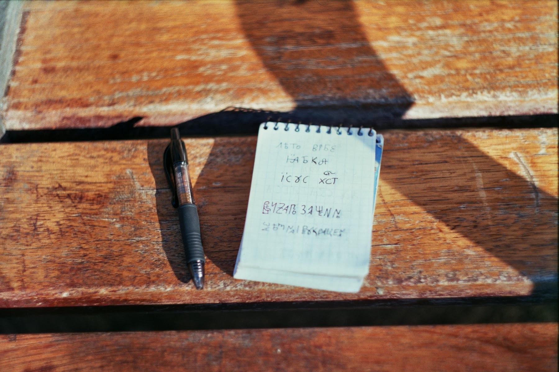 «Цифровой шаббат» или как месяц без компьютеров изменил меня