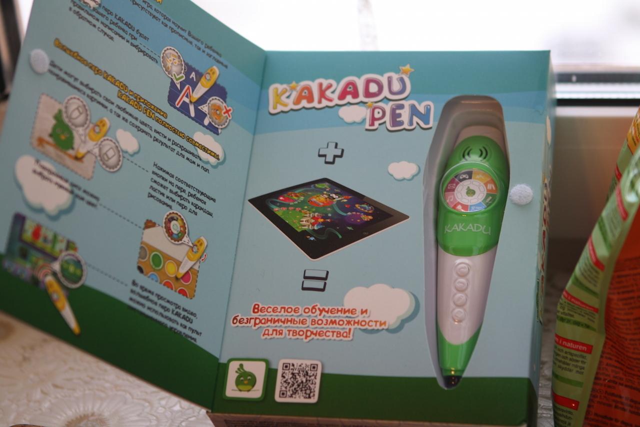 Kakadu Pen — еще один детский гаджет / Блог компании Medgadgets / Хабр