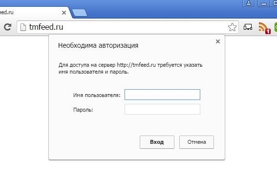 не работает браузер Google Chrome - фото 10