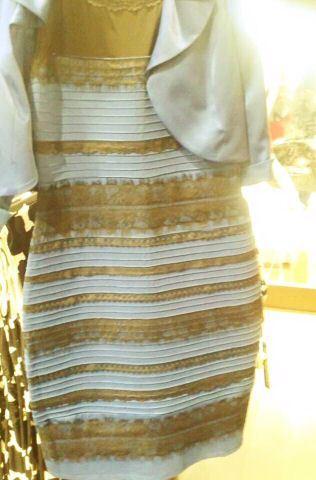Обман зрения платье двух цветов