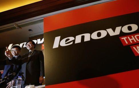 Lenovo исправила уязвимости в прошивках своих компьютеров