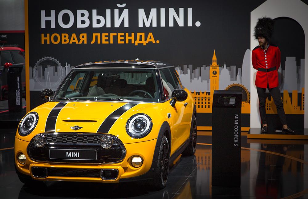 автосалон мини москва: