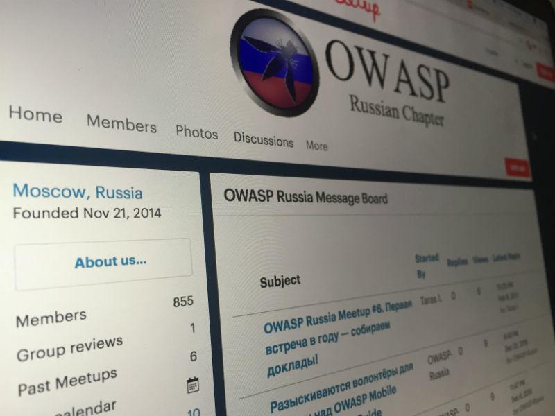Где пообщаться «по ИБ»: OWASP Russia Meetup #6 пройдет в офисе Positive Tec ...