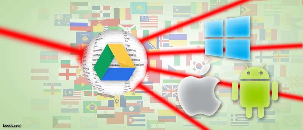 LocoLaser: переводим приложения в Google Sheets