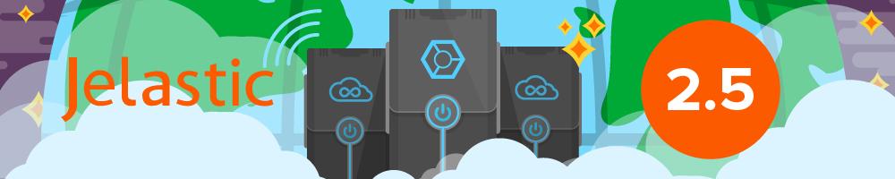 Обновление облачной платформы Jelastic 2.5 — масштабирование на лету