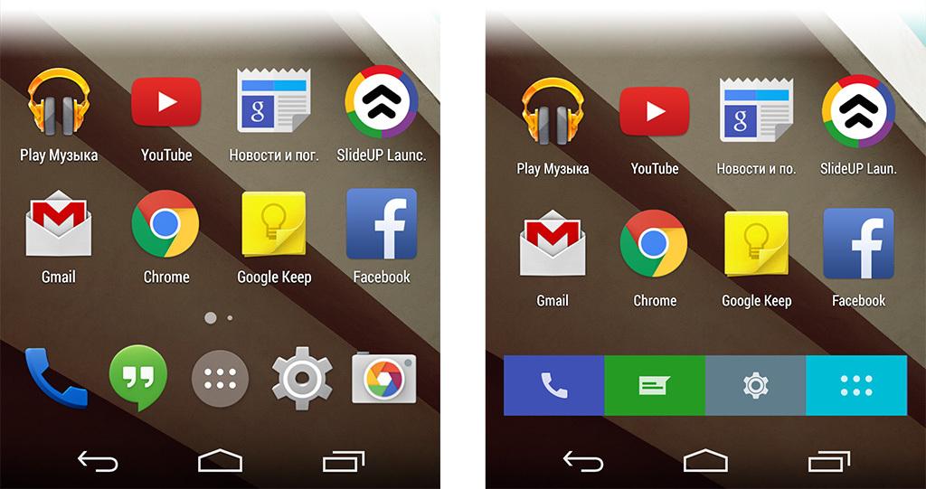 [Из песочницы] Android лончеры. Перезагрузка идеи