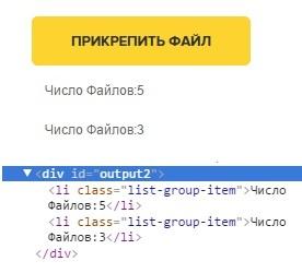 Как приклике скрыть один и открыть другой - Javascript