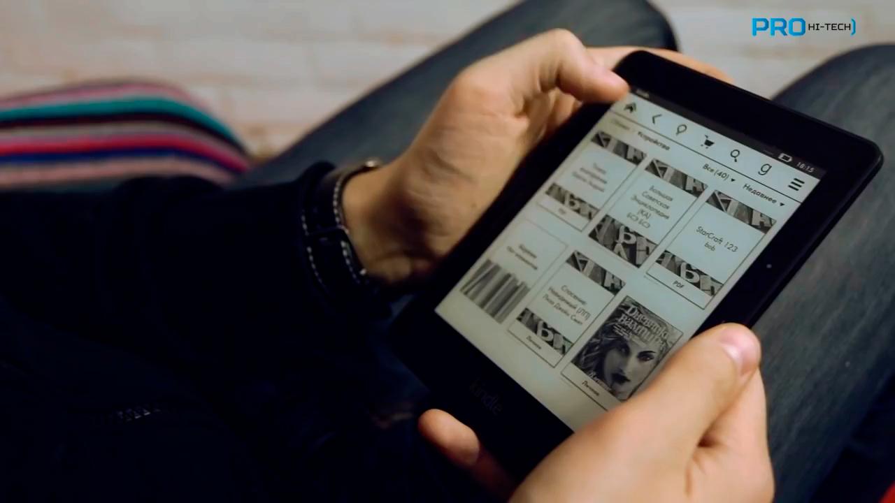 Как скачать на флешку электронную книгу