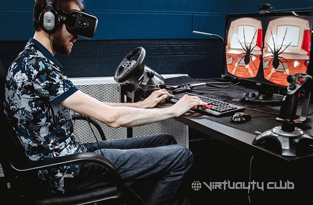 Игра в очках виртуальной реальности против зомби mavic air combo standard алиэкспресс