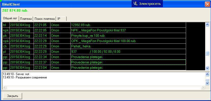 Qiwi кошелек на компьютер xp