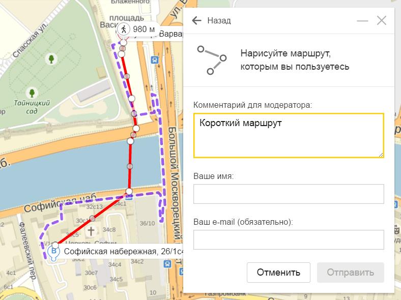 Карта беларуси для yandex карты для дроид