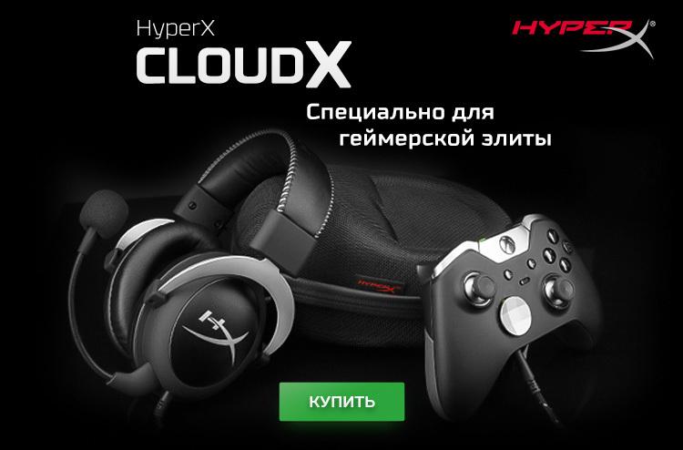 HyperX CloudX — новое прочтение классической гарнитуры