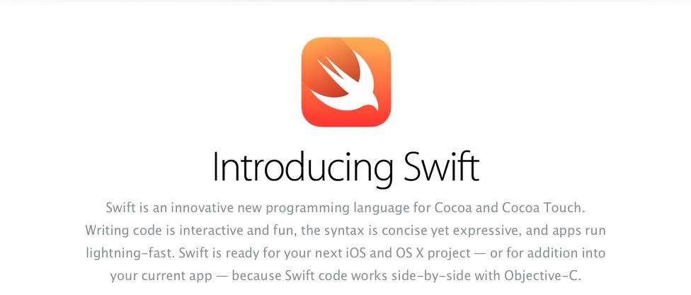 Swift — нововведения