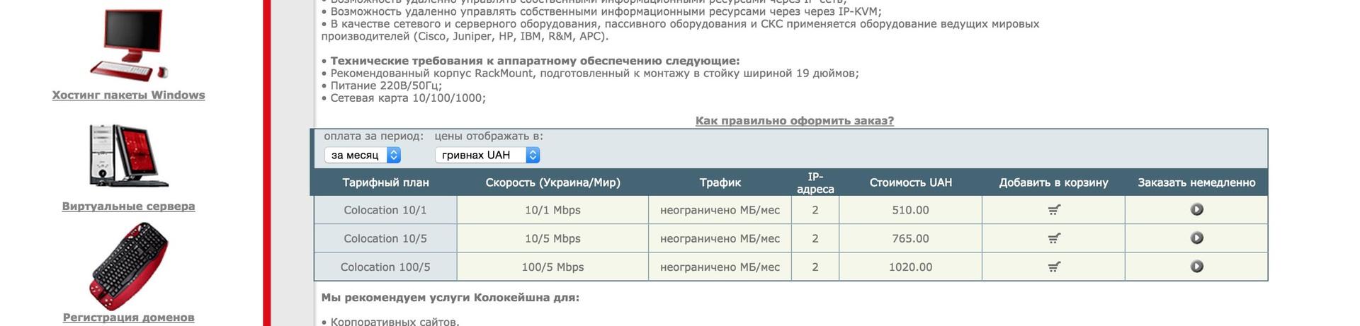 Как стать хостинг компанией кто создать сайт знакомства с доменом ru бесплатно и хостингом
