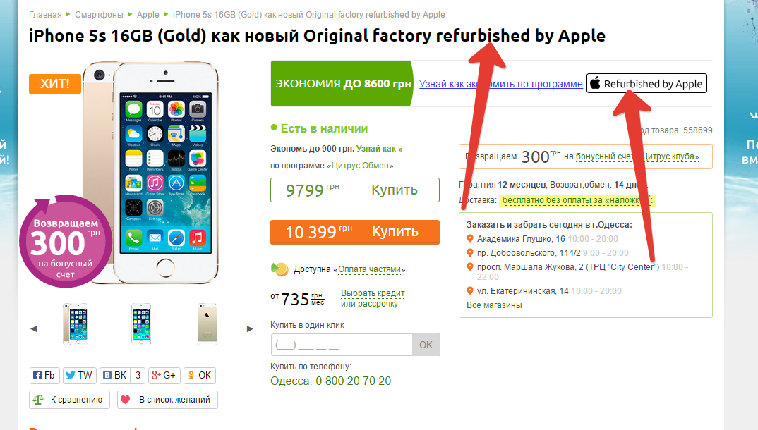 Гарантийный ремонт мобильного телефона истотный технический не долик г.оренбург ремонт телефона nokia n8 цена дисплей