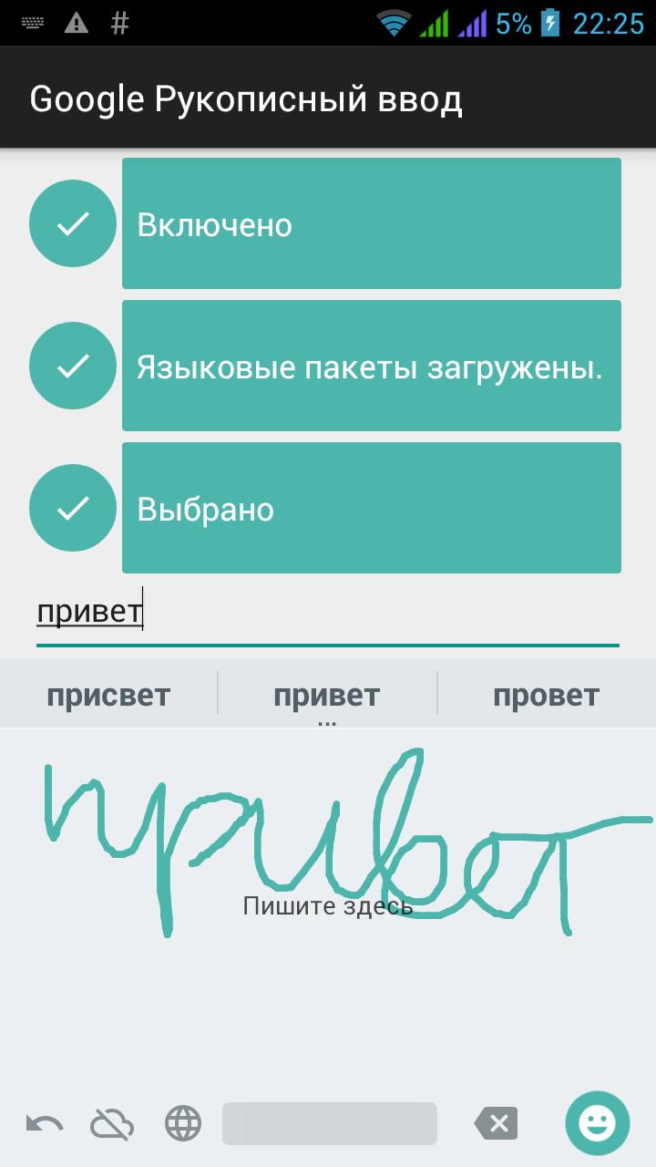 На закате скачать на Android